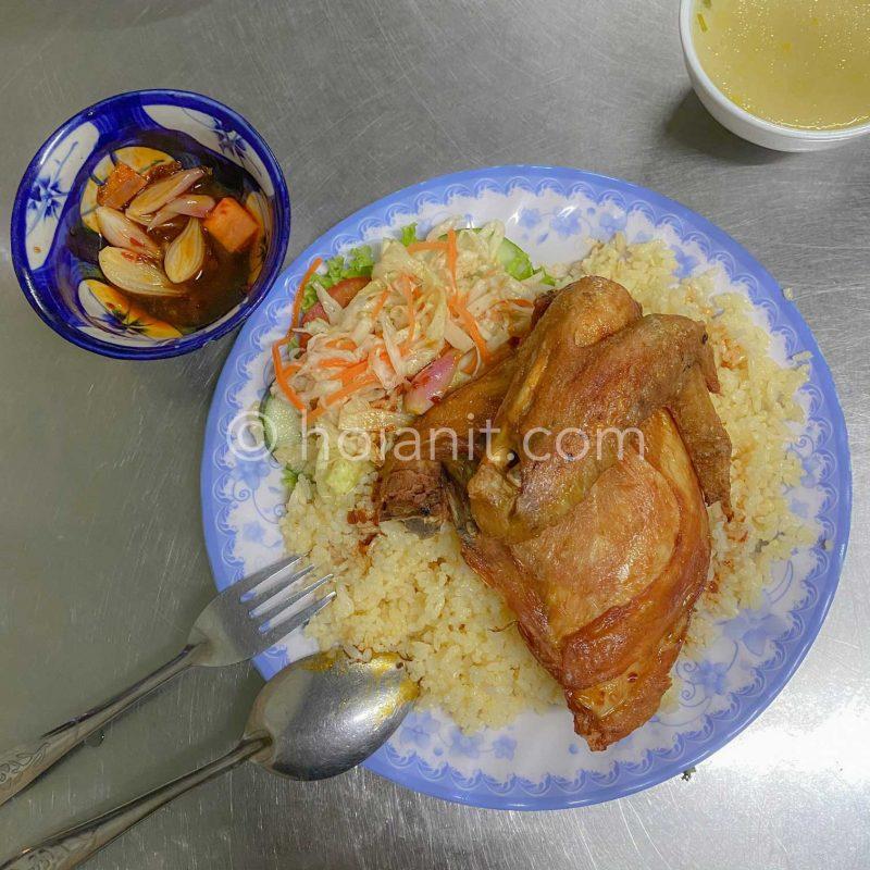 cơm gà rô ti hội an